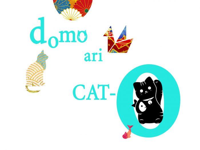 Domo Ari-Cat-O card