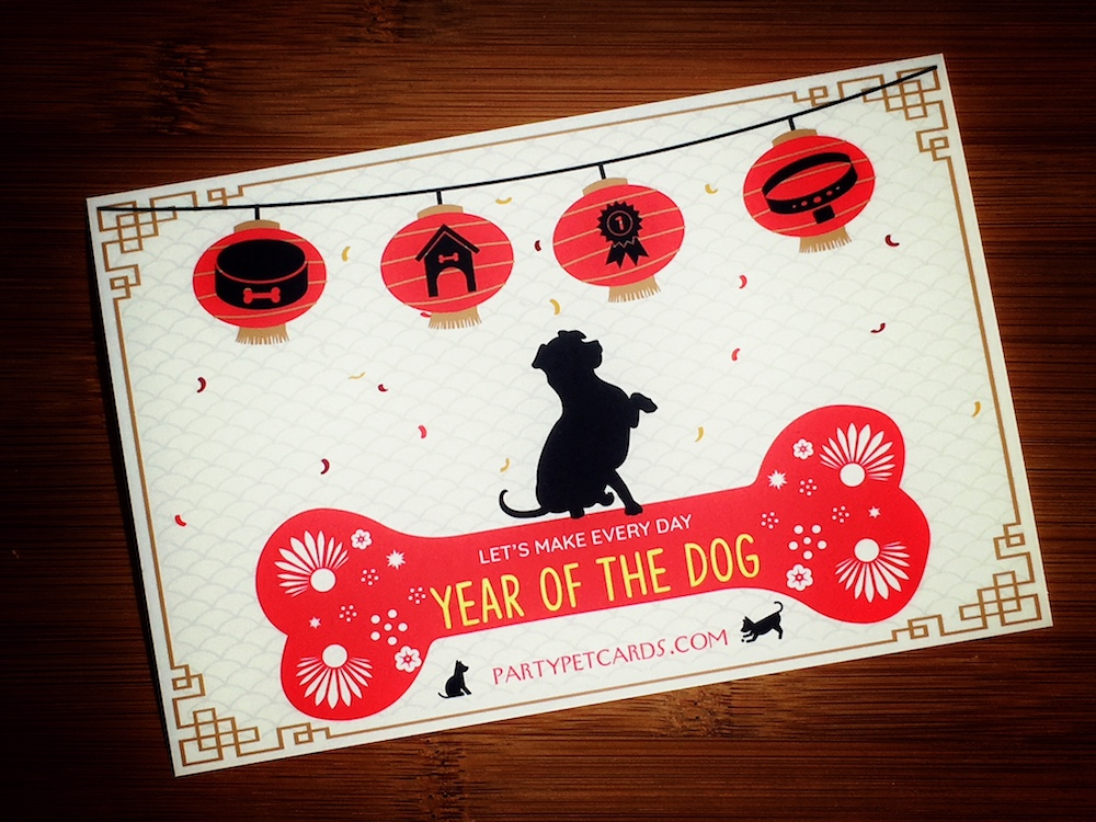 FREE Year of the Dog
