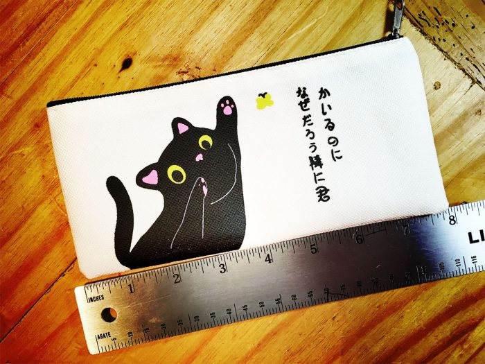 Cat Pencil Bag, Japanese Kawaii-Style